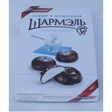 "Zefir(Marshmallow) in chocolate""Plombir""250gr"