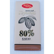 "Chocolate bars ""Red-october80% cocao) 75gr"