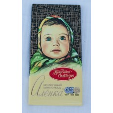 "Chocolate bars ""Alenka"" 100gr"